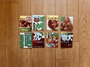 【高齢者室内レクリエーション・ゲーム(puzzle for elderly)】手作り『2箱レトルトカレーパズル』