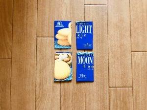 【高齢者(在宅介護)レクリエーション】森永ムーンライトクッキーの空き箱を使って『ジクソーパズルゲーム』