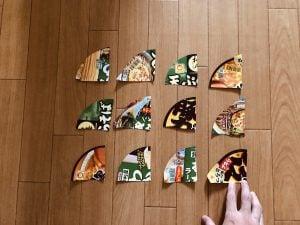 【高齢者・子供向け室内レクリエーション】カップ麺のふたを使って『3枚手作りジグソーパズルゲーム』