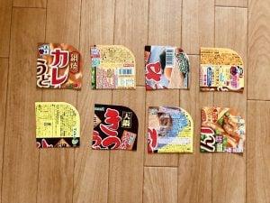【高齢者(在宅介護)室内レクリエーション】インスタントの鍋焼きうどんの作り方が書いているのを使って『2枚ジクソーパズルゲーム』