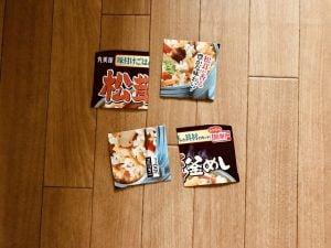 【高齢者・子供向け室内レクリエーション】丸美屋松茸釜めしの空き箱を使って『手作りジグソーパズルゲーム』