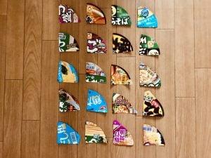 【高齢者・子供向け室内レクリエーション】カップ麺のふたをハサミで切って『5枚手作りジグソーパズルゲーム』